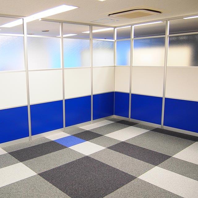 会議室・控え室のパーテーション・間仕切り工事の施工事例001